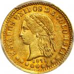 COLOMBIA. 1871 2 Pesos. Medellín mint. Restrepo 326.1. MS-61 (PCGS).