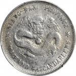 江南省造己亥一钱四分四厘普通 PCGS XF 45 CHINA. Kiangnan. 1 Mace 4.4 Candareens (20 Cents), CD (1899).