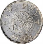 日本明治八年二十钱。大坂造币厂。JAPAN. 20 Sen, Year 8 (1875). Osaka Mint. Mutsuhito (Meiji). PCGS MS-65+ Gold Shield