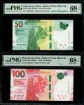 2018年中国银行50及100元一对,雷达号AB859958 及趣味号BL383388,均PMG 68EPQ