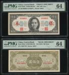 1945年中央银行500元正反面样票一对,编号S175365*L及S180178*L,均评PMG 64