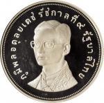1974年50 & 100泰铢野生动物保护系列1974 เหรียญอนุรักษ์สัตว์ป่า ชุดที่ 1 หน้าเงิน 50, 100 บาท จำนวน 2 เหรียญ  THA
