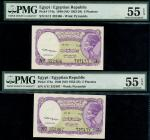 Egyptian Currency Note, consecutive pair of 5 piastres (2), L.1940 (ND 1952-58), serial numbers S/11