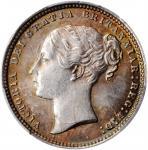 GREAT BRITAIN. Shilling, 1872. London Mint. Victoria. PCGS AU-58 Gold Shield.