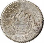 西藏狮图三两银币。特拉布希造币厂。 (t) CHINA. Tibet. 3 Srang, BE 16-10 (1936). PCGS MS-63.