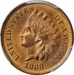 1868 Indian Cent. MS-66 RB (PCGS).