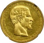 GUATEMALA. 16 Pesos, 1867-R. Nueva Guatemala Mint. NGC MS-61.