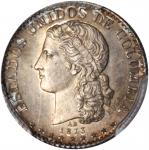 COLOMBIA. Matched obverse and reverse uniface essais for the 1873 pattern 1/2 Decimo. Medellín mint.