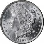 1891-CC GSA Morgan Silver Dollar. VAM-3. Top 100 Variety. Spitting Eagle. MS-62 (NGC).