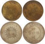 1912年军政府造四川铜币50文,四川银币汉字一圆共两枚,PCGS AU Details