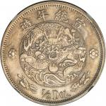CHINA. Pattern 50 Cents (1/2 Dollar), ND (1910). NGC AU-53.