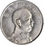 唐继尧像拥护共和三钱六分侧像 PCGS XF Details CHINA. Yunnan. 3 Mace 6 Candareens (50 Cents), ND (1916)