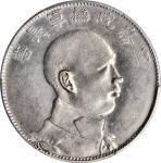 唐继尧像拥护共和三钱六分侧像 PCGS XF Details CHINA. Yunnan. 3 Mace 6 Candareens (50 Cents), ND (1916)