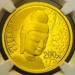 2010年中国石窟艺术-云冈石窟纪念金币1/2盎司 NGC PF 70