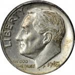 1965 Roosevelt Dime--Struck on a Silver Dime Planchet--AU-58 (PCGS).