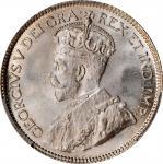 CANADA. 25 Cents, 1933. Ottawa Mint. PCGS MS-66 Gold Shield.