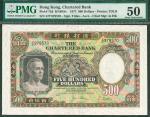 1977年渣打银行500元,编号Z/P978570, PMG50