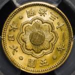 日本 新五圆金货 New type 5Yen 明治31年(1898) PCGS-MS65 UNC~FDC
