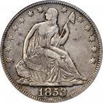 1853-o自由座洋半美元 PCGS VF 35