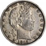 1915-S Barber Half Dollar. AU-55 (NGC).