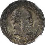 RUSSIA Empire 帝政ロシア 25Kopeks 1894  NGC-MS63 トーン UNC