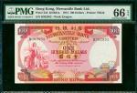 1974年有利银行100元,编号B382952,PMG66EPQ