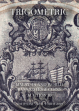Trigo2019年10月吉隆坡-钱币专场