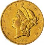1852-O Liberty Head Double Eagle. AU-50 (NGC).