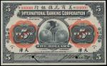 CHINA--FOREIGN BANKS. International Banking Corporation. $5, S430s. P-S430s.