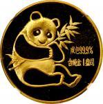 1982年熊猫纪念金币1盎司 NGC MS 67