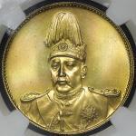 袁世凯像共和纪念壹圆金币 NGC MS 64