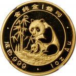 1988年美国钱币协会第97届年会纪念金章1盎司 NGC PF 68