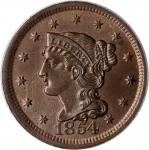 1854 Braided Hair Cent. N-14. Rarity-2. MS-65 BN (PCGS). CAC.