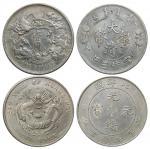 宣统年造大清银币壹圆宣三 北洋34年七钱二分共2枚 极美