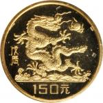 CHINA. Lot of (3) Two Piece Proof Sets, 1988. Lunar Series, Year of the Dragon.