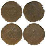 China, a lot of 2 copper coins, Kiangsi Province and Kiangnan Province, 10 cash, 1906,( Y-10M) and 1