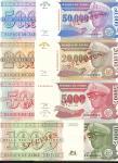 x Banque de Zaire, uniface obverse and reverse specimen 1000, 5000, 20000, 50000 nouveaux zaires, 30