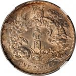CHINA. Dollar, Year 3 (1911). NGC Unc Details--Surface Hairlines.