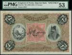 Imperial Bank of Persia specimen 25 tomans, ND (c.1911), serial number G/ 19000-G 24000, pink, green