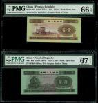 1953年中国人民银行第二版人民币一组3枚,1, 2及5角,编号X VIII IX 1936753, VII IX I 9839644 及 II VI IV 2202874,分别PMG 66EPQ,