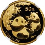 2006年熊猫纪念金币1/10盎司 NGC MS 70 CHINA. 50 Yuan, 2006. Panda Series