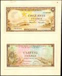 BELGIAN CONGO. Banque Centrale du Congo Belge et du Ruanda-Urundi. 50 Francs, ND. P-Unlisted Printer