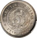 民国十二年广东省造半毫镍币。 CHINA. Kwangtung. 5 Cents, Year 12 (1923). PCGS MS-65.