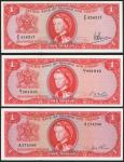 Central Bank of Trinidad and Tobago 1 dollar (3), 1964, serial number A274886, G/1 801010, F/2 55431