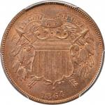 1864 Two-Cent Piece. Large Motto. MS-65 RB (PCGS).