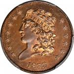 1833 Classic Head Half Cent. C-1, the only known dies. Rarity-5 as a Proof. Proof-65 RB (PCGS). CAC.