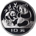 1983年熊猫纪念银币27克等3枚 NGC PF 68