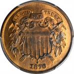 1870 Two-Cent Piece. Proof-66 RB (PCGS). CAC.
