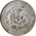 江南省造甲辰七钱二分普通 ICG MS 60  CHINA. Kiangnan. 7 Mace 2 Candareens (Dollar), CD (1904)