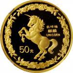 1996年麒麟纪念金币1/2盎司 NGC PF 68